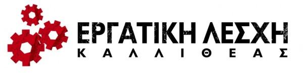 cropped-logo_cmyk.jpg