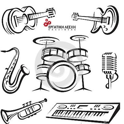 μουσικά-όργανα-26755220