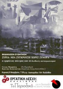 EKDILOSI - Αντίγραφο