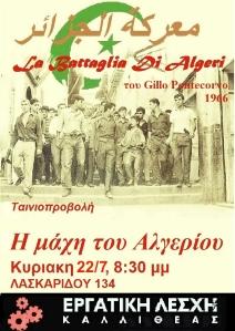 Η μάχη του Αλγερίου [La Battaglia Di Algeri معركة الجزائر ] - Αντίγραφο